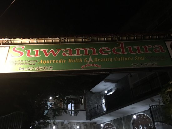 Suwamadu Ayurvedic Health Resort