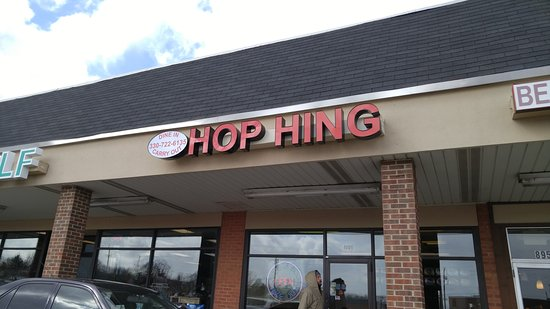 Medina, OH: Hop Hing Chinese Restaurant