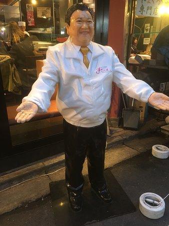 Photo of Japanese Restaurant Sushizanmai Honten at 築地4-11-9, Chuo 104-0045, Japan
