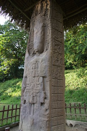 Quirigua, Guatemala: stèle