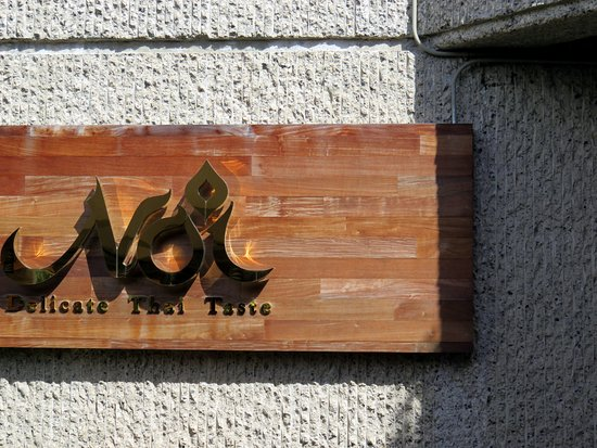 exterior signage for Noi Thai Cuisine