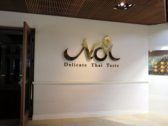 entrance to Noi Thai Cuisine