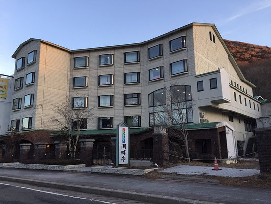 Hotel Kohantei : photo0.jpg