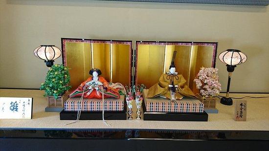 Kameoka, Japan: DSC_1345_large.jpg