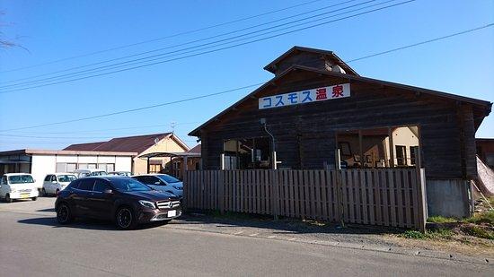 Kobayashi, Jepang: DSC_1184_large.jpg