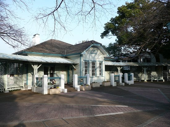 Old Yamate 68th Bldg Yamate Park Management Office