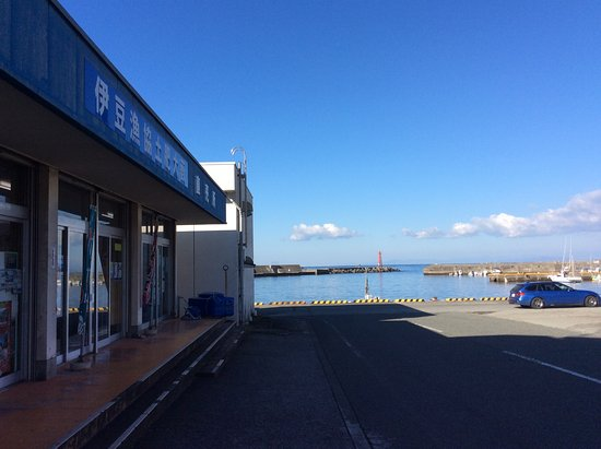 Toi Oyabu Direct Sales, Izu Fishing Association Toi Branch