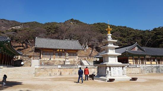 Yesan-gun