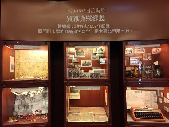 Ximen Red House - Ximending : Exhibits