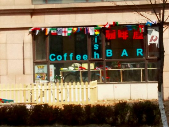 Jinshitan Scenic Area: new coffee bar in Jinshitan