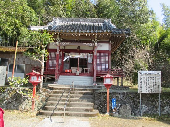 Ohmiya Shrine