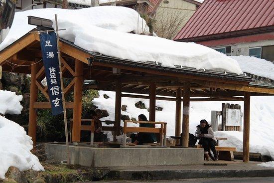 Kyusokudokoro Shingen