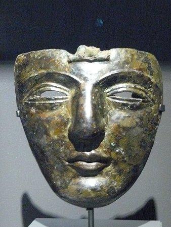 Musee d'Art Classique de Mougins: Masque