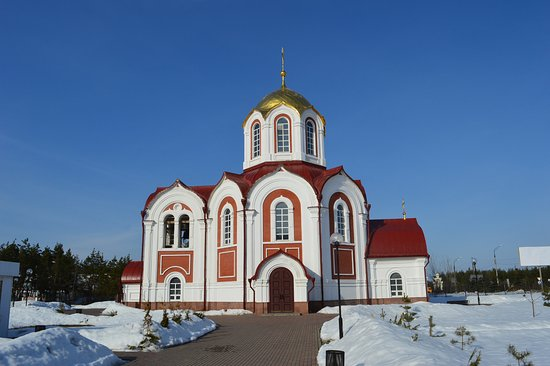 Church in Honor of St. Anthony the Great