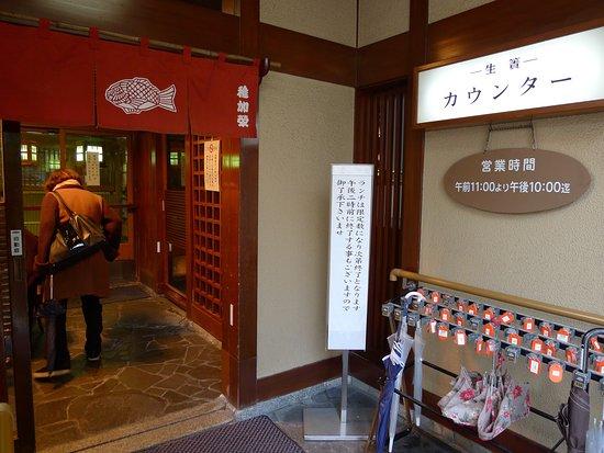 Chikae Fukuoka: photo2.jpg