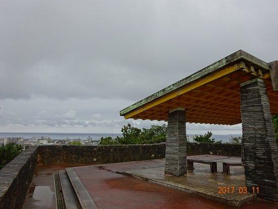 Morikawa Park
