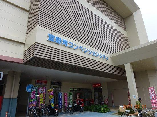 SAN-A Ginowan Conventon City