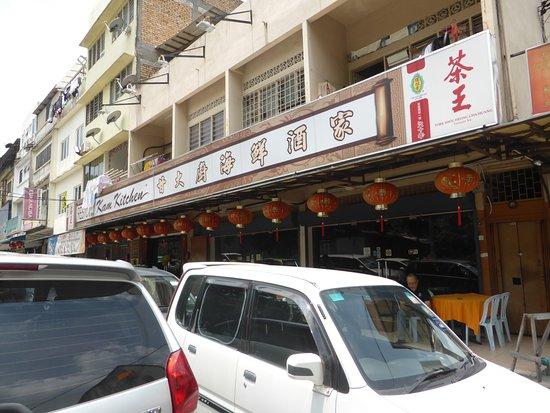 Restaurant Kam Kitchen Cheras