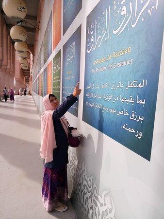 Koran Museum