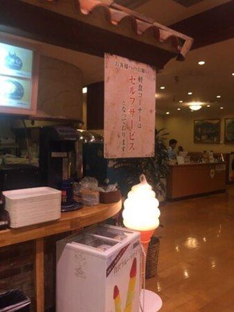 Terme Ogawa: photo0.jpg