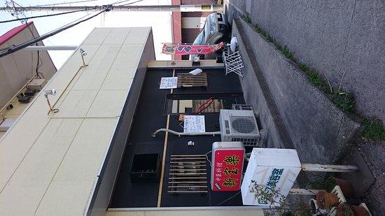 Nanbu-cho, Japan: DSC_1594_large.jpg