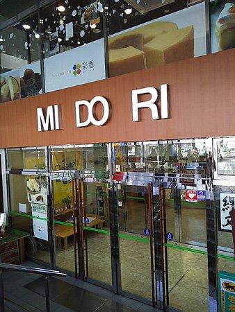 MIDORI, Matsumoto