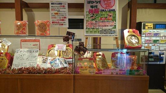 Niigtata Rice Cracker Museum: 右奥に見えるのが体験チケット販売機