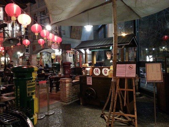 Banana New Paradise (Shuangshi) : Restaurant entrance