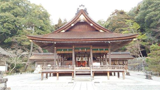 Izumo Daijingu