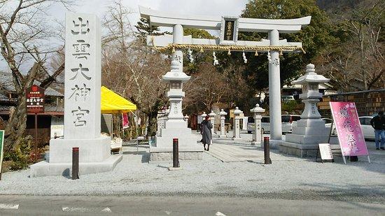 Kameoka, Japan: DSC_3519_large.jpg