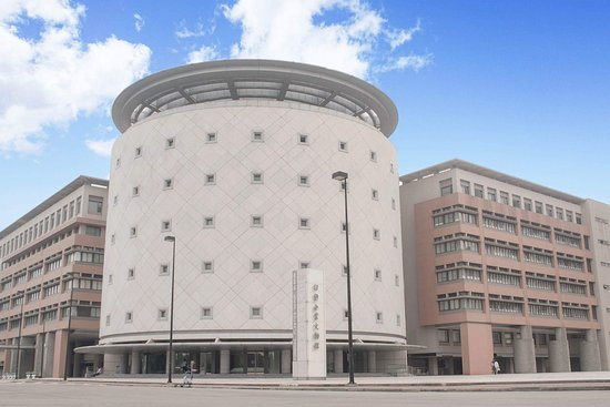 Formosa Plastics Museum