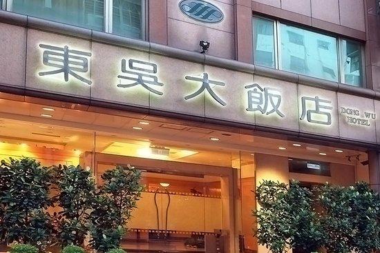 Dong Wu Hotel Foto