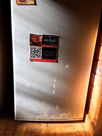 Moshav Ramot: réfrigérateur