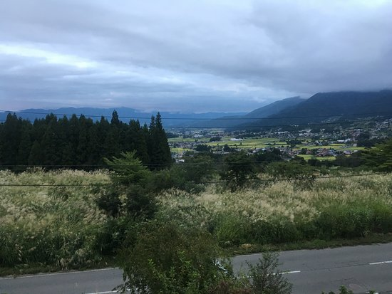 Kijimadaira-mura, Japan: View from my room window. Bit overcast but still nice.
