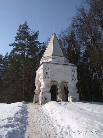 Pereslavl-Zalessky, Russie : Часовня Крест