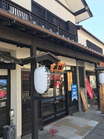Ogano-machi ภาพถ่าย