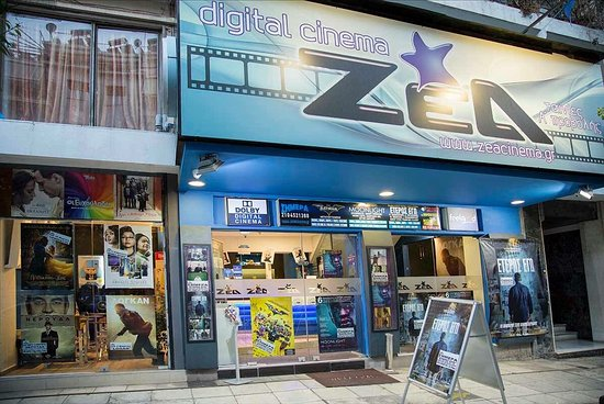 ‪Zea Digital Cinema‬