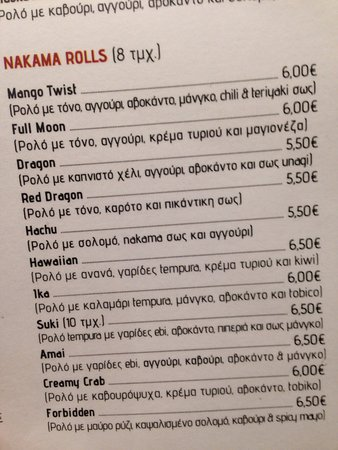 Nea Smirni, Grecia: photo5.jpg