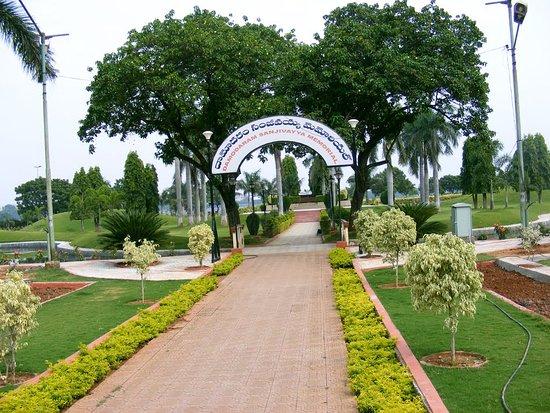 Sanjeeviah Park