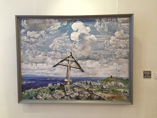 Музей изобразительных искусств Республики Карелия: photo0.jpg