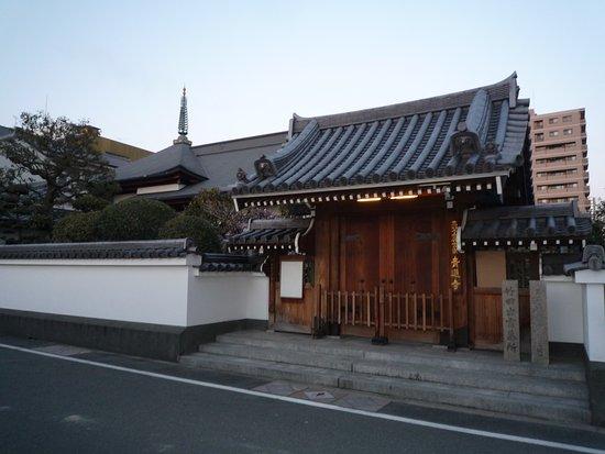 Tomb of Izumo Takeda - Seiren Temple