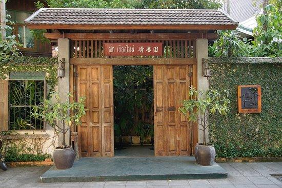 Pak Chiang Mai: Gate (daytime)