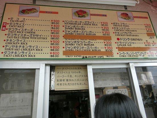Kingtaco Yokatsu Photo