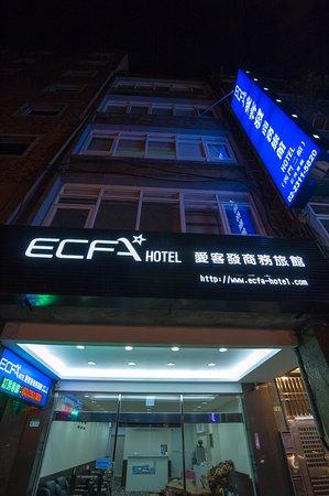 Ecfa 호텔 시멘