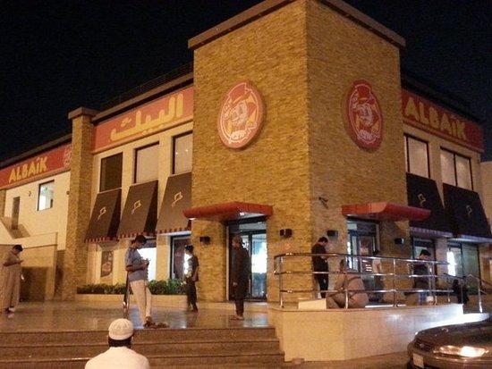 مكة المكرمة - العمرة - بالقرب من مستشفى حراء