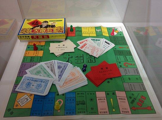 Hsinchu, Taiwan: A Taiwanese version of Monopoly.
