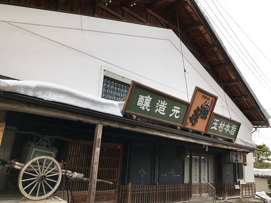 Sake Storehouse Art Museum - Gallery Tamamura Honten