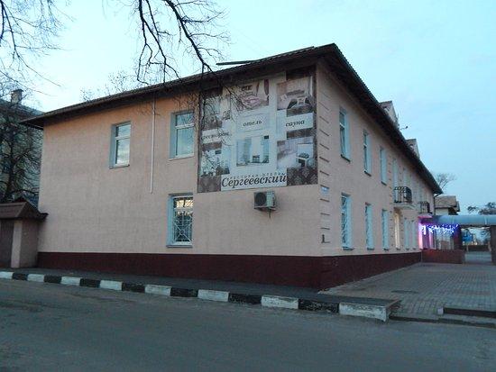 Hotel Sergeevskiy