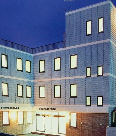 Tamana Business Hotel Suzuka