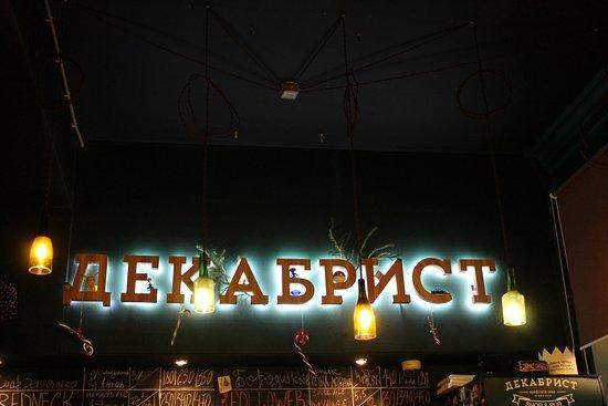 Shop & Pub Dekabrist